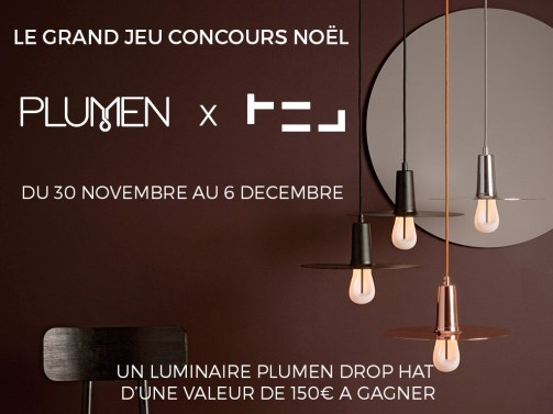 visuel-concours-noel-design-suspension-drop-hat-plumen-voligne